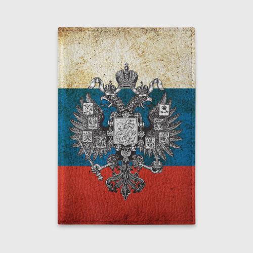 Обложка для автодокументов Россия
