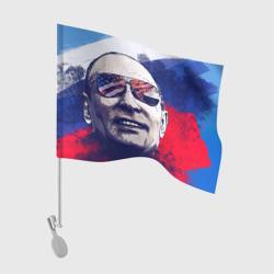 Флаг для автомобиляПутин