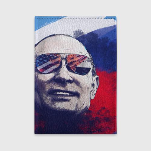 Обложка для автодокументов Путин