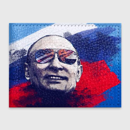 Обложка для студенческого билета Путин