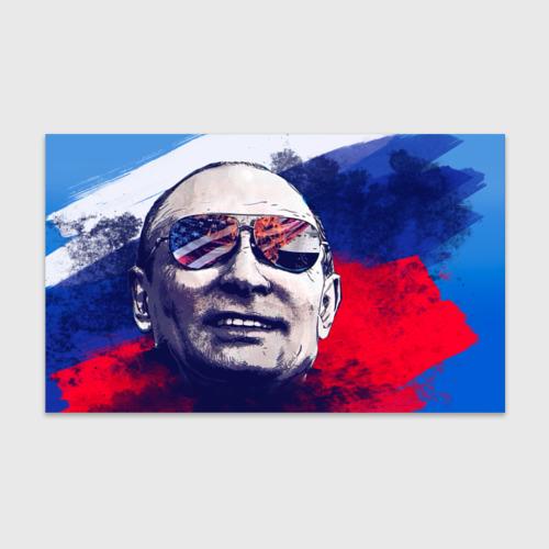 Бумага для упаковки 3D Путин