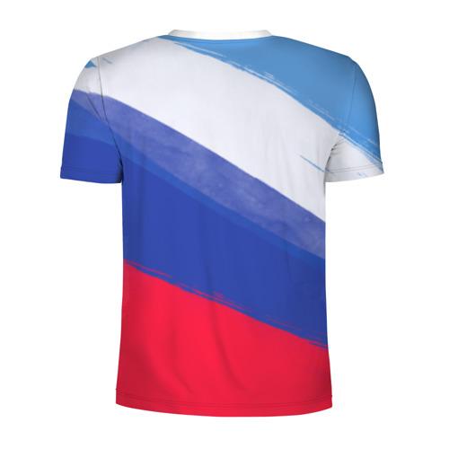 Путин фото 1