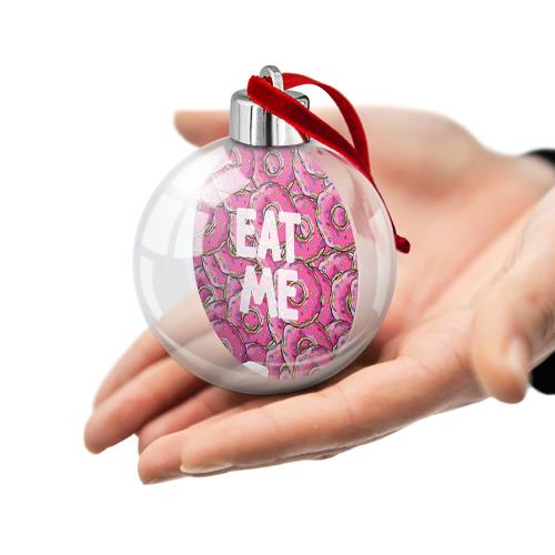 Ёлочный шар  Фото 02, Eat me
