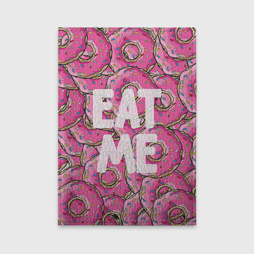 Обложка для автодокументов Eat me