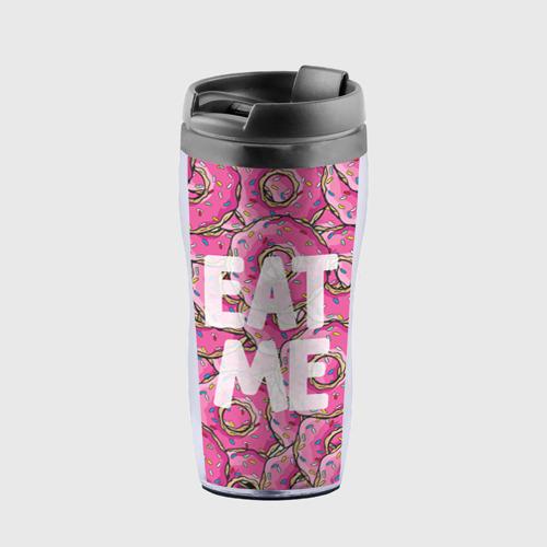 Термокружка-непроливайка Eat me