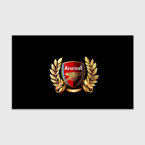 Бумага для упаковки 3D Arsenal