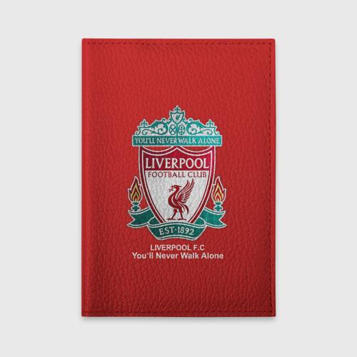 Обложка для автодокументов Liverpool Фото 01