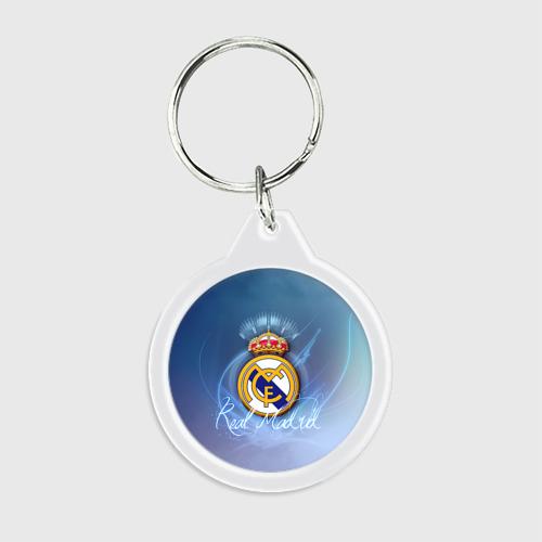 Брелок круглый Real Madrid Фото 01