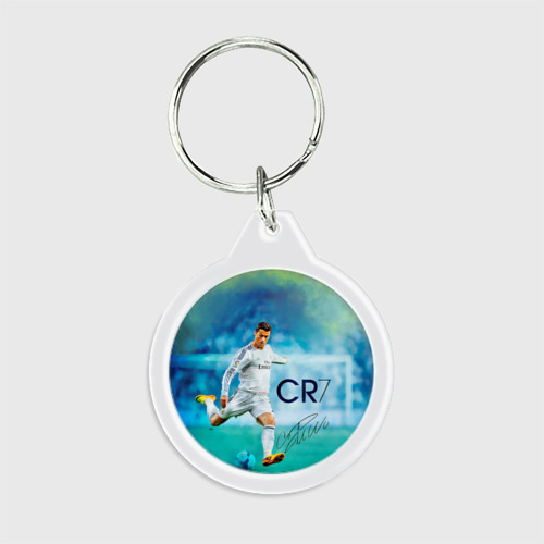 Брелок круглый Ronaldo Фото 01