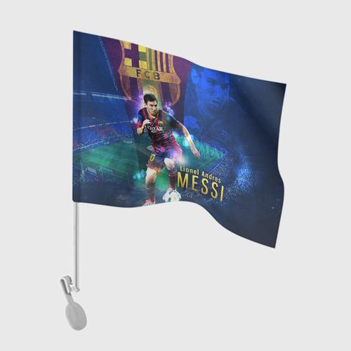 Флаг для автомобиля Messi