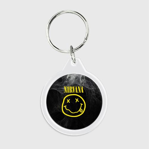 Брелок круглый Nirvana Фото 01