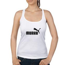 Murka