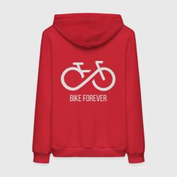 Bike forever