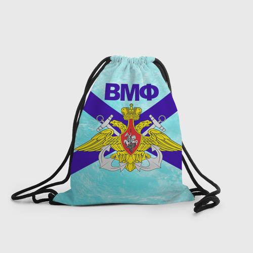 Рюкзак-мешок 3D  Фото 01, ВМФ России