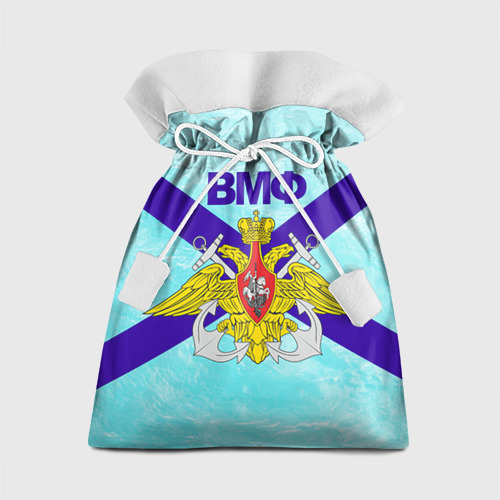 Подарочный 3D мешок ВМФ России