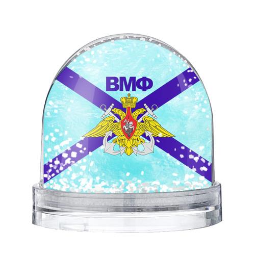 Водяной шар со снегом ВМФ России