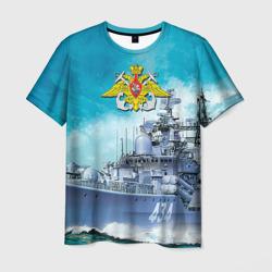 ВМФ - интернет магазин Futbolkaa.ru