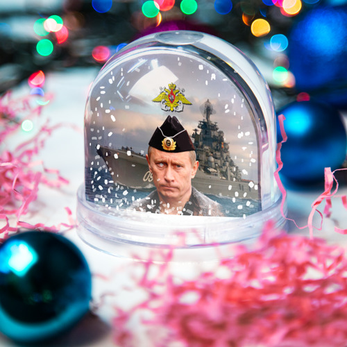 Водяной шар со снегом  Фото 03, ВМФ