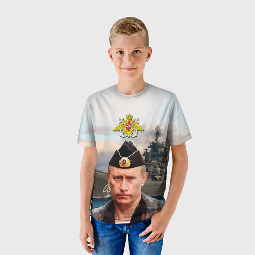 Детская футболка 3D ВМФ