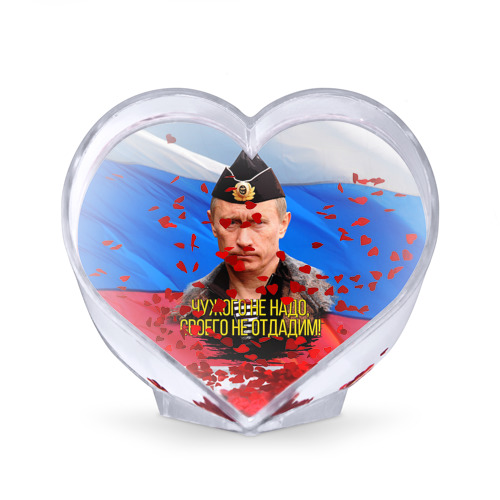 Сувенир Сердце  Фото 02, Путин