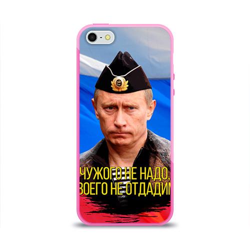 """Чехол силиконовый глянцевый для Apple iPhone 5S """"Путин"""" (3) - 1"""