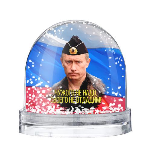 Водяной шар со снегом Путин