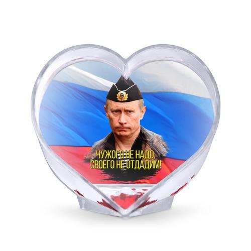 Сувенир Сердце  Фото 01, Путин