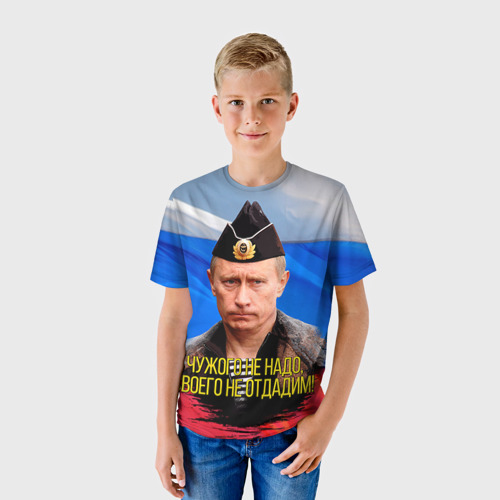 Детская футболка 3D Путин
