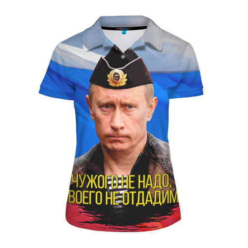 Женская рубашка поло 3D Путин