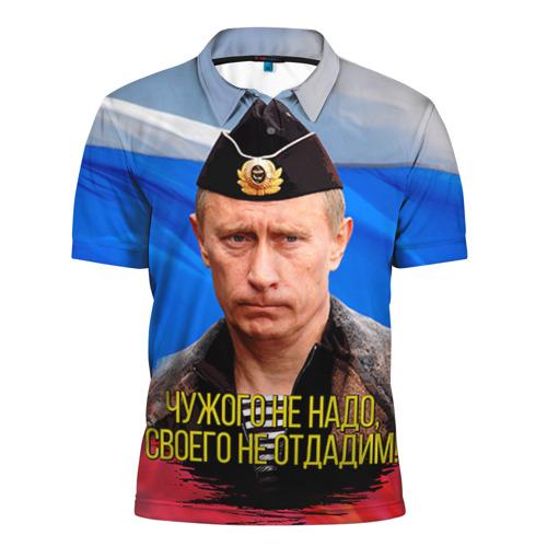 Мужская рубашка поло 3D Путин