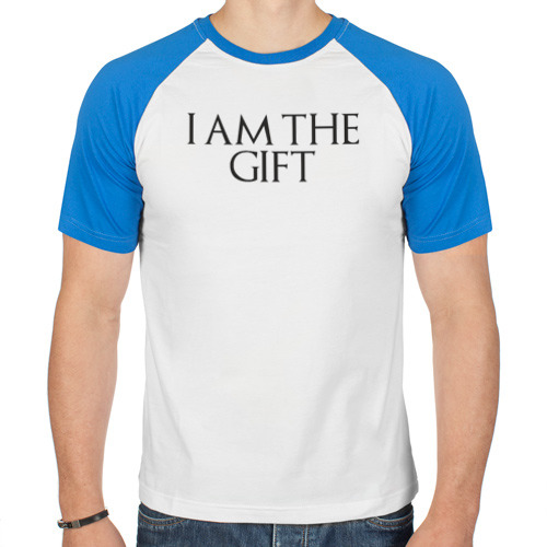 I Am The Gift