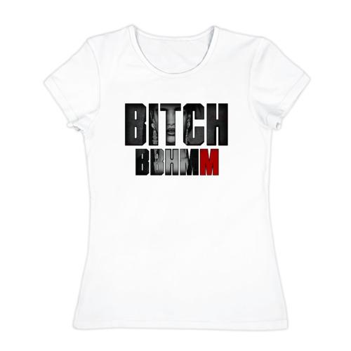 Женская футболка хлопок BBHMM