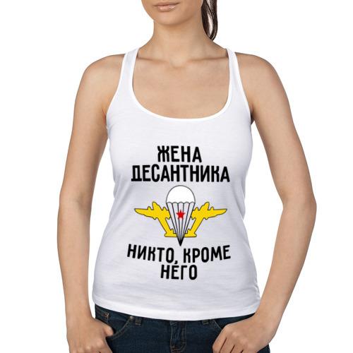 Жена десантника