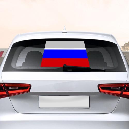 Наклейка на авто - для заднего стекла Флаг России Фото 01