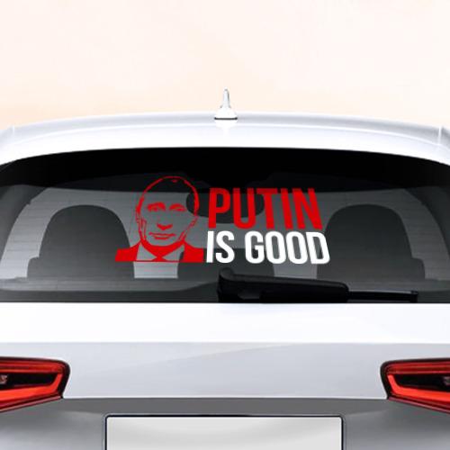 Наклейка на авто - для заднего стекла Putin is good