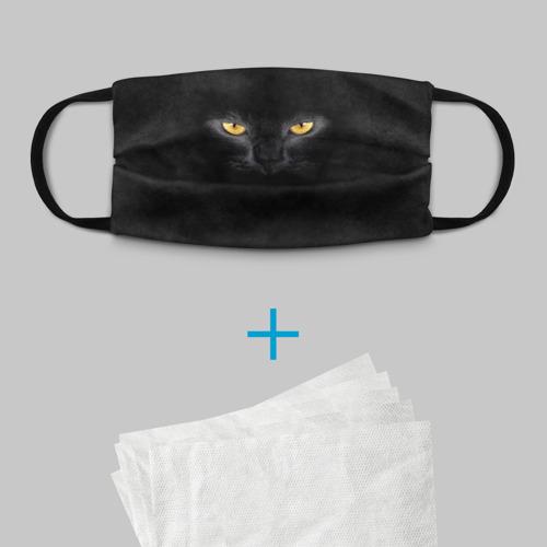 Детская маска (+5 фильтров) Черная кошка Фото 01