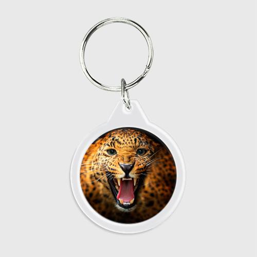 Брелок круглый Леопард Фото 01