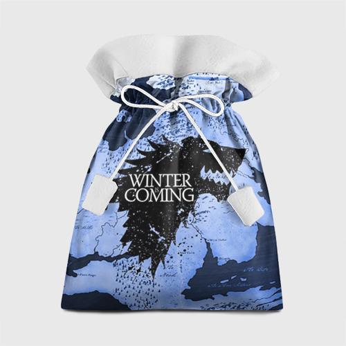 Подарочный 3D мешок Winter is coming от Всемайки