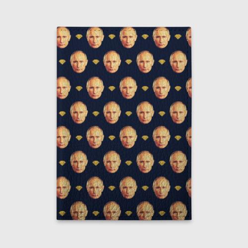 Обложка для автодокументов Путин Фото 01