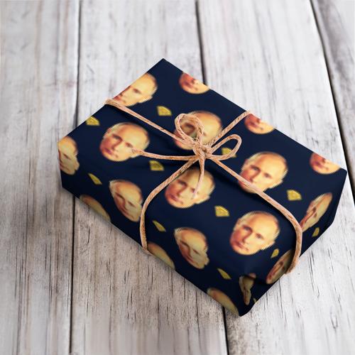 Бумага для упаковки 3D  Фото 04, Путин