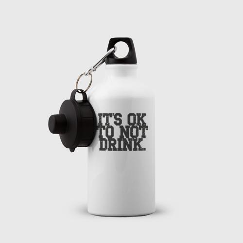 Бутылка спортивная  Фото 03, Не пить - нормально