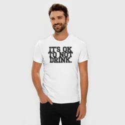 Не пить - нормально