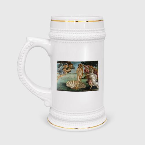 Кружка пивная  Фото 01, Боттичелли - Рождение Венеры