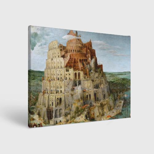 Холст прямоугольный Вавилонская башня