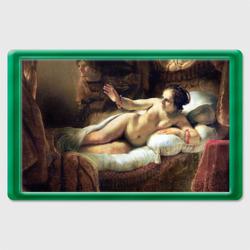 Рембрандт - Даная