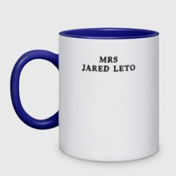 Миссис Джаред Лето