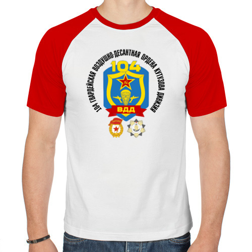 Мужская футболка реглан  Фото 01, 104 ВДД ВДВ