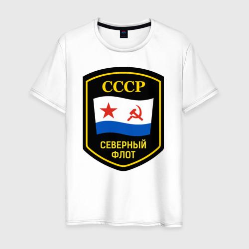 Мужская футболка хлопок Северный флот СССР Фото 01