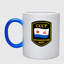 Черноморский флот СССР