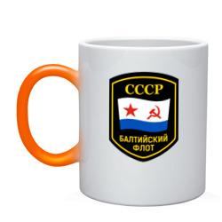 Балтийский флот СССР
